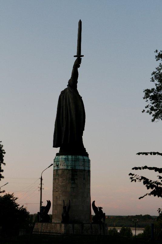 Памятник с семейный Карачев Цоколь резной из габбро-диабаза Кузнецк